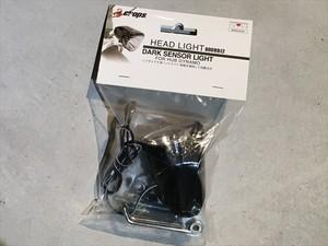 Crops 800HDJ2 ハブダイナモ専用オートライト