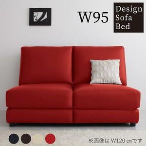 【幅95cm】デザインソファベッド Cleobury クレバリー 040112912