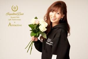 Ayumi Orii 15th Anniversary 【Impatient love】パーカー