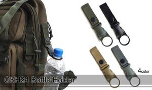 GKH24 ボトルホルダー