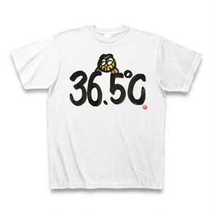 平熱の方「36.5℃」Tシャツ