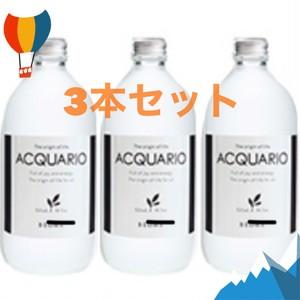 アクアーリオ【3本セット 2650円オフ‼️】