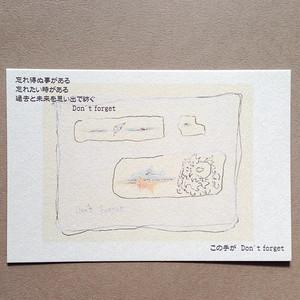 ポストカード【Don't forget & poem】モモMサトウpc012