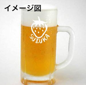 中原涼 15周年記念ライブ オリジナル・ビールジョッキ