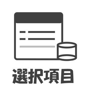 kintone 選択項目マスタプラグイン