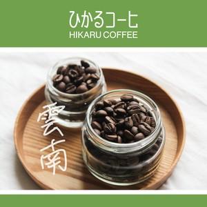 雲南(浅煎り コーヒー豆)/ 100g