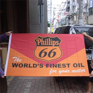 Phillips66 Flag