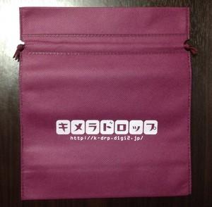 ロゴ入り特製巾着袋(パープル)