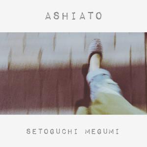 ASHIATO