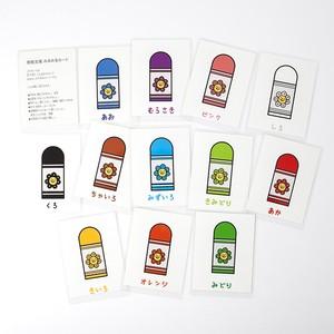 視覚支援「みるみるカード」色カード