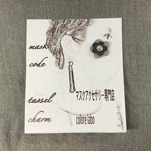 Item804 可愛いお花のマスクアクセサリー#マグネットアクセサリー#グレー&ネイビー#マスクアクセサリー