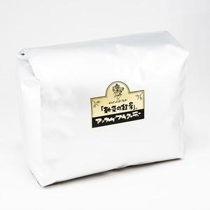 『新茶の紅茶』アッサム - 1kg袋