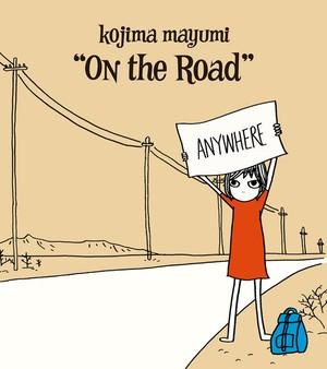 【CD】小島麻由美 / 路上(On the Road)