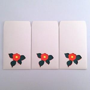 ユニーク紙雑貨 切り絵のぽち袋 つばき