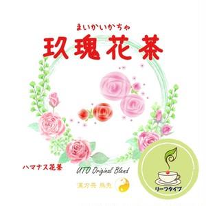ベースのお茶が選べる マイカイ花茶(ハマナス花茶・メイクイ花茶)(リーフタイプ)