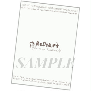 「ReStart」手書きイラストクリアファイル