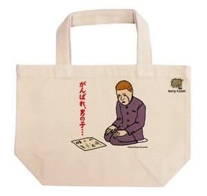 《和田ラヂヲ エコバッグ》EBW016-S/ がんばれ男の子…(S)