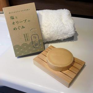 心身を優しく洗うお風呂セット   Kiso Lifestyle Labo/sea salt soap