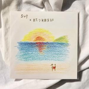 東京少年倶楽部 × SUP(split)