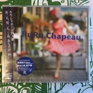 RuRu Chapeau / RuRu Chapeau(ルル・シャポー)