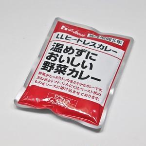 防災備蓄食(カレー5食セット)