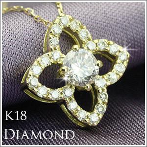 花ダイヤモンド ペンダントネックレス K18 25石 0.30ct  (u-217)