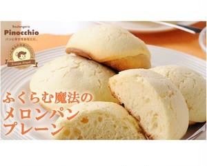 冷凍ふくらむ魔法のメロンパン(80g×4個入)