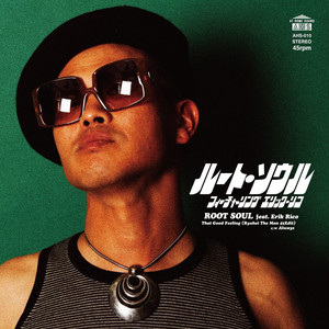 "That Good Feeling (RYUHEI THE MAN 45 EDIT) / Always (45 VERSION) ""7"