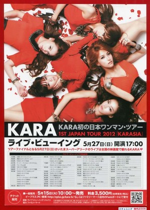 KARA 初の日本ワンマン・ツアー 1ST JAPAN TOUR 2012『KARASIA』
