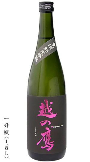 薫酒 純米吟醸酒 1.8L
