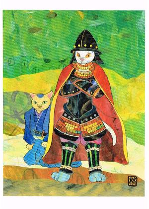 2011年「織田のぶにゃがと森にゃん丸」絵はがき
