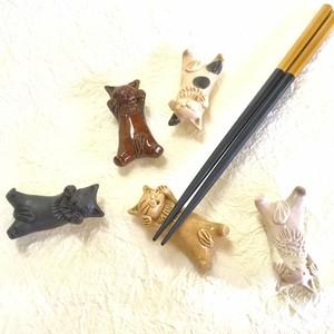 (4箱以上でご購入)ニャンコ箸置きペア・アソート/箸置き/猫好きさんへのプレゼント/通常宅急便配送