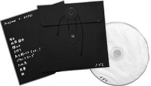 「ノゾミ」オリジナルサウンドトラックCD