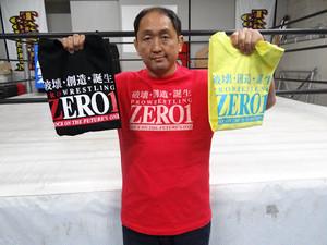 ZERO1 ロゴTシャツ[赤] 2017春モデル Sサイズ