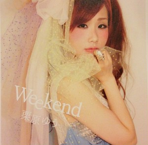 weekend(CD)