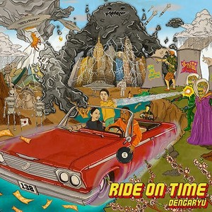 【ラスト1/LP】田我流 - Ride On Time