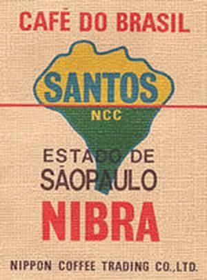 ブラジル・サントス ニブラ 2,800円/500g
