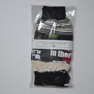 古着リメイク 靴下 メンズ(品番:M-8)