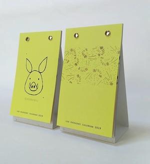 【郵送】2019年度 伊勢型紙型染めカレンダー