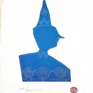 松田圭一郎 版画シート10-79