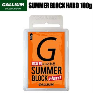 GALLIUM(ガリウム) SUMMER Block Hard 100g サマーゲレンデ専用ワックス