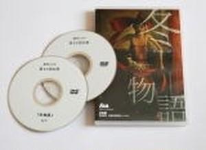 冬物語 DVD