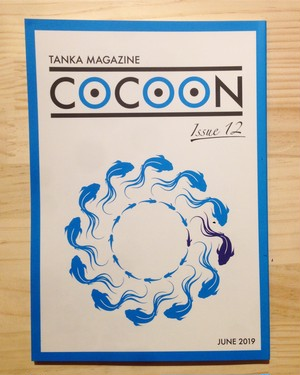cocoon 12号
