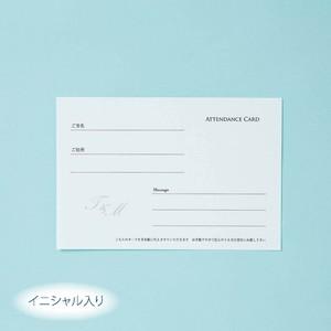 イニシャル入りメッセージカード