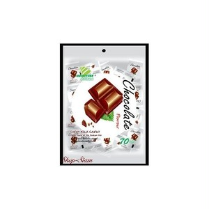 【Haoliyuan】チュウィー ミルク キャンディ チョコレート味/Chewy Milk Candy Chocolate Flavor 70g×3袋