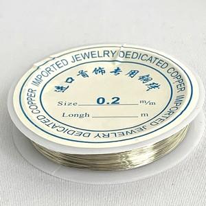 銅製ワイヤー シルバー  0.2mm /1ロール35m