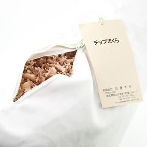 【百年杉】のチップ枕[フトっちょ](「眠れる森のSUGI」チップ枕)