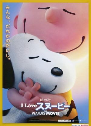 (2) I Love スヌーピー