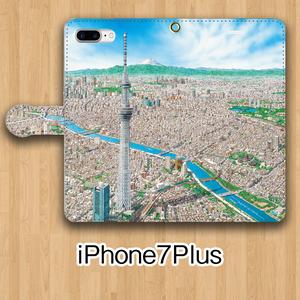 【受注生産】パノラマ浅草 iPhone7Plus用 手帳型ケース