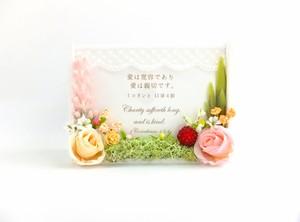 おしゃれ♡フレンチウォールボックス~愛は寛容~(ピンク)